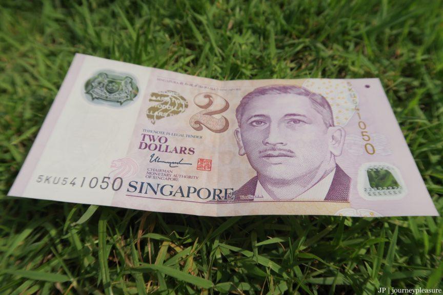 Weltreise-Kosten Singapur