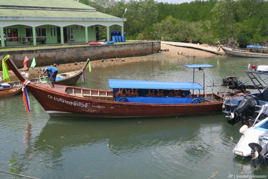 Ko Yao Yai